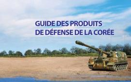 Korea Defense Products Guide
